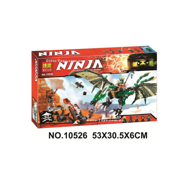 data-demo-constructors-ninja-ninjago-10526-ninja-bela-constructor-kypit-v-internet-magazine-gifts-toys-ua-550x550