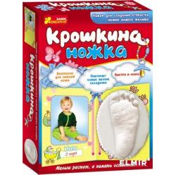 nabor_dlya_tvorchestva_ranok_creative_kroshkina_nozhka_4430_14146004r