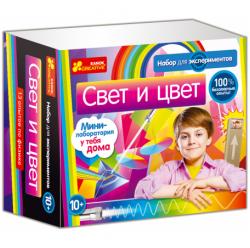 0322_12115003rsvet_i_tsvetnovyj_dizajn